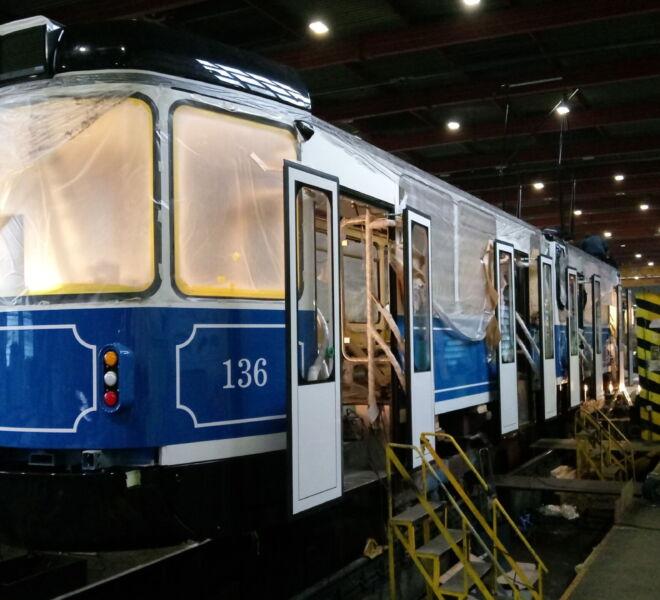 tramm1